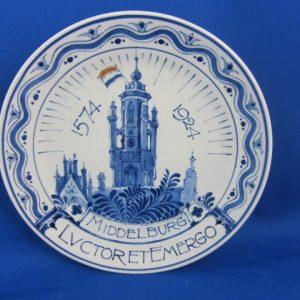 1924 - De Porceleyne Fles - Bordje Middelburg - 1574-1924