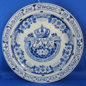 1929 - De Porceleyne Fles - Emma - 1879-1929