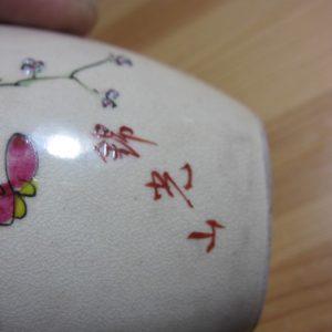 Antiek theebusje famille verte - Meiji periode - 19e eeuw